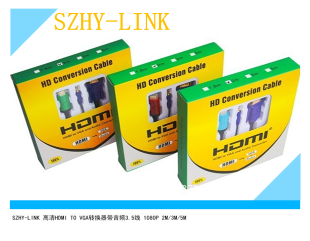 Szhy-link hdmi to vga cable with audio hdmi to vga with audio hdmi to vga cable