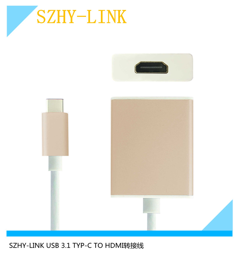 Szhy-link lenovo apple google oell type-c USB-C to hdmi adapter cable to usb 3.1