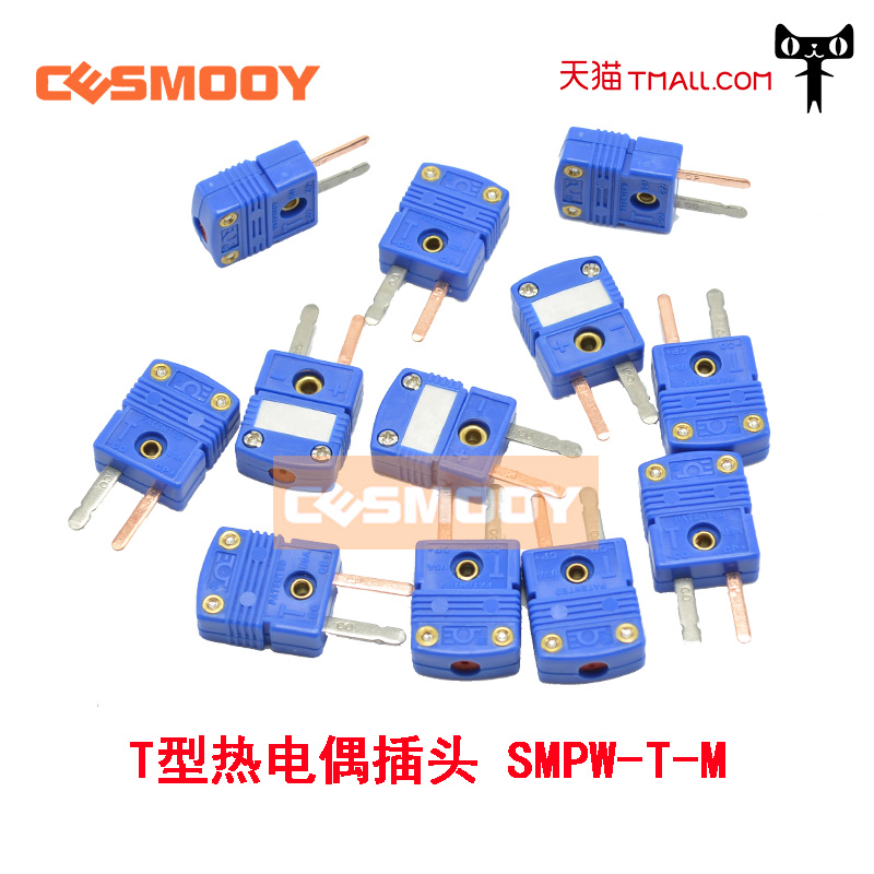 T type thermocouple plug connector plug socket blue male connector smpw-tm jointbar