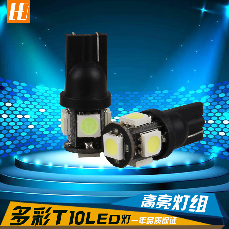T10 modified car lights led license plate light bulb super bright reading light car trunk door light lamp