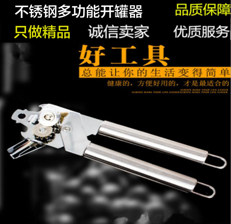 Tag heuer posture upscale stainless steel can opener to open cans cans milk cans opener opener multifunction knife fruit Cans