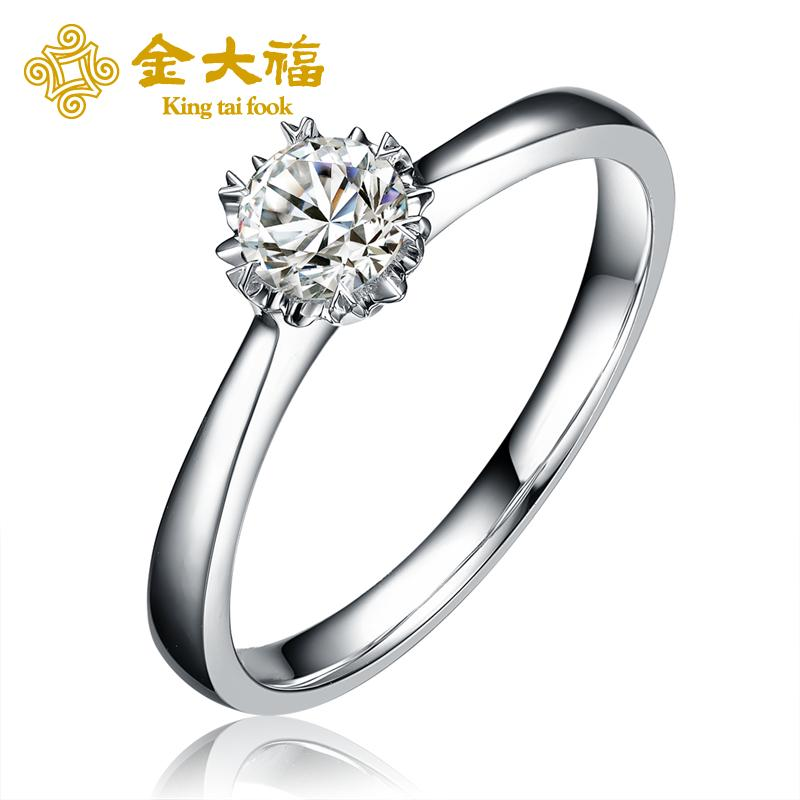 Tai fook jewelry gold k white gold diamond wedding ring tail ring jewelry ring female models simple g