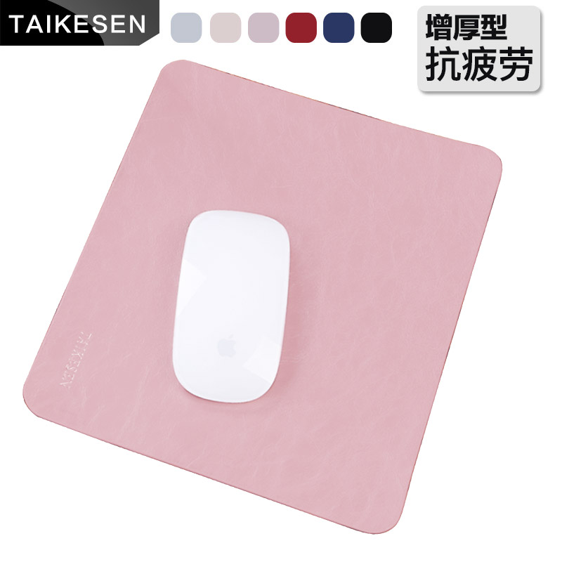 Tai kesen microfiber leather mouse pad minimalist office computer desktop notebook mouse pad mouse pad