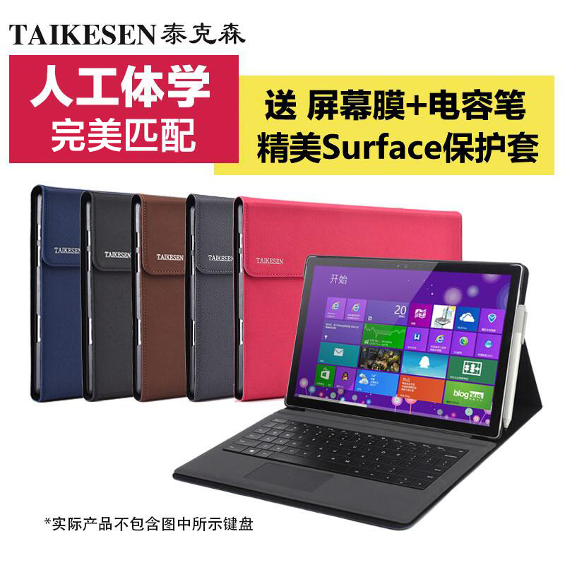 Tai kesen microsoft surface 3 tablet pc protective shell protective sleeve 10.. 8 inch sleeve surface3