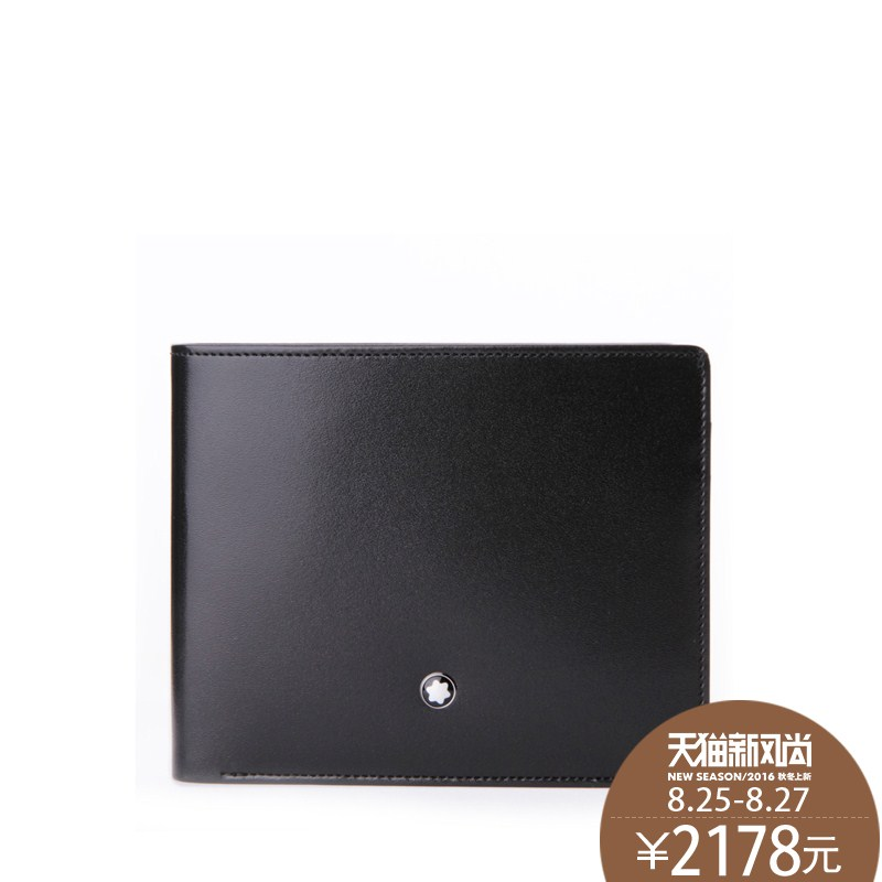 Taipan montblanc montblanc men's series of black leather 12 pocket wallet/money clip 103384