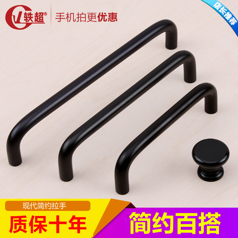 Taiwan craft ambry yi super black handle cabinet door handles wardrobe cabinet handle door handle handle european