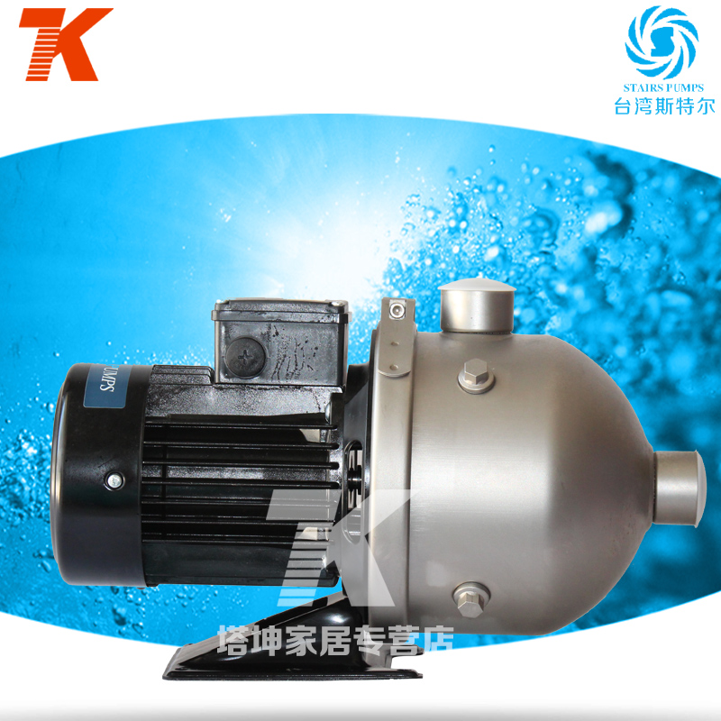 Taiwan crystal HBI4-40 stainless steel horizontal pump machine pumps booster pump