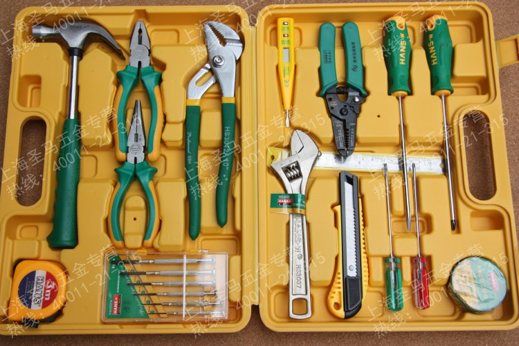 Taiwan hans hans. w 22 household tool set combination tool kit tool kit free shipping