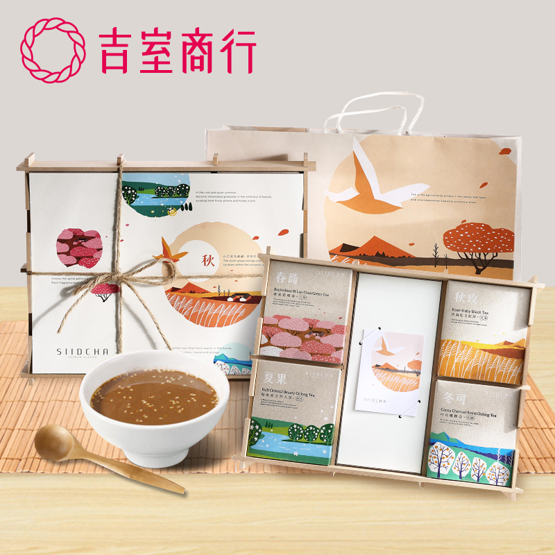 Taiwan i valley leicha tea food four seasons gift set ruby black tea oriental beauty tea biluochun iron Goddess of mercy #