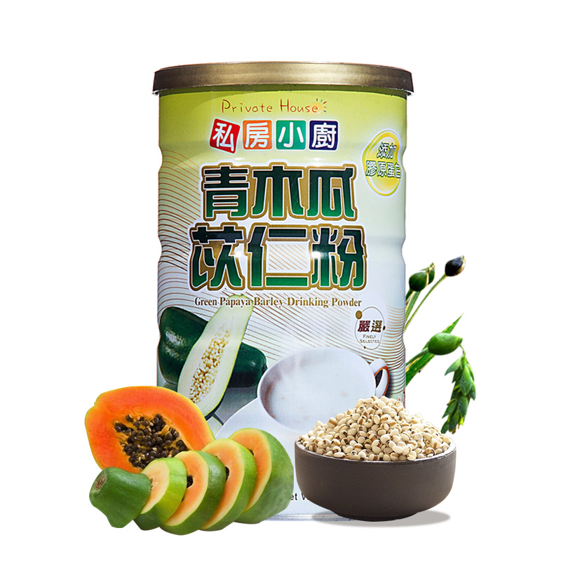 Taiwan imported private kitchen yi powder green papaya barley barley flour cooked meal replacement powder 60g whole shipping