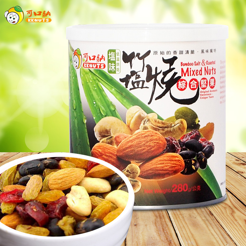 Taiwan imported sodium salt tasty roast integrated united states cashew fruit raisin almond nuts dried fruit snacks leisure