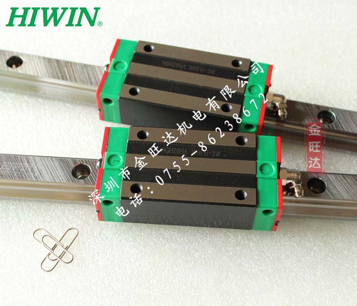 Taiwan on the silver hiwin linear guide linear slide slider slider hgh25ha lengthened overweight load