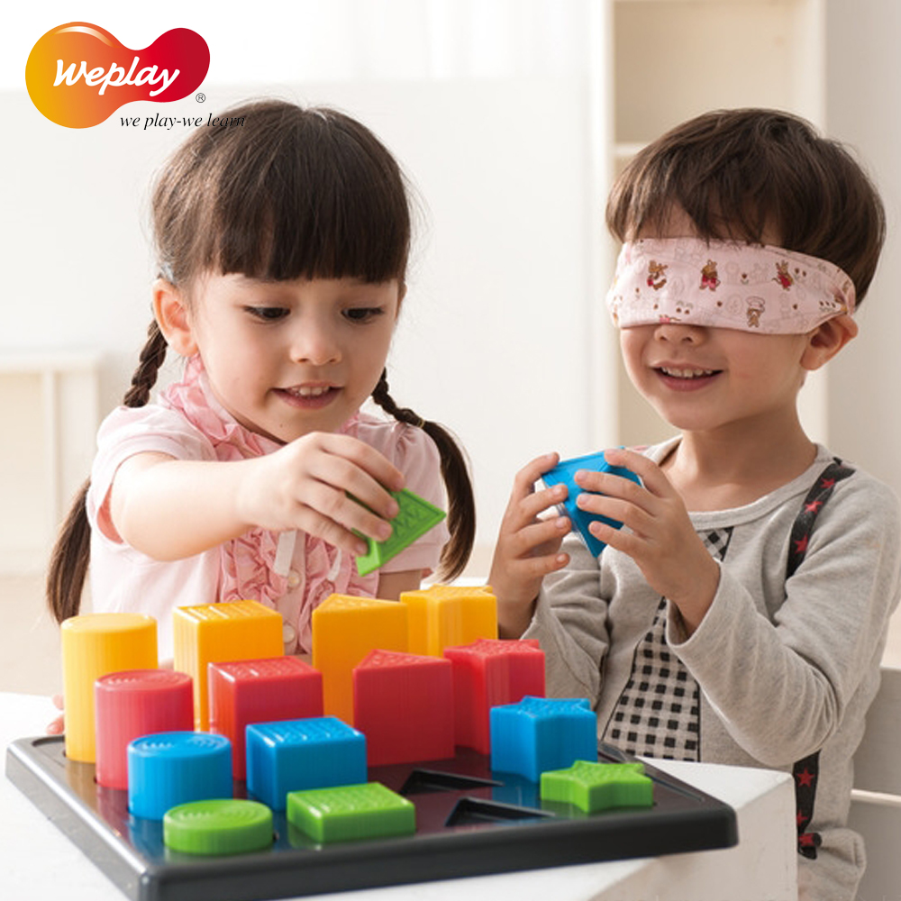 Taiwan original weplay sensory integration training equipment children's educational geometric shapes cognitive building blocks of logical thinking