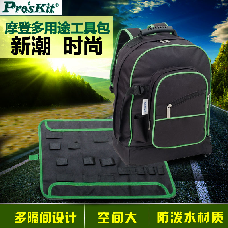 Taiwan po workers 9st-307 modern multipurpose tool bag backpack outdoor backpack