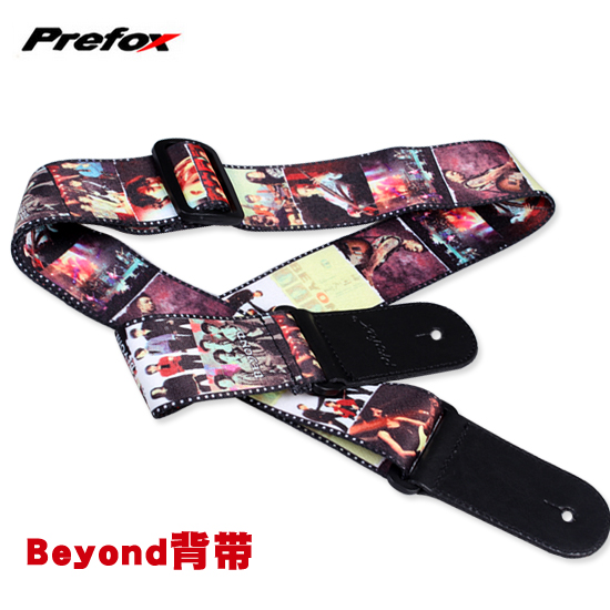 Taiwan prefox band commemorative section printing personalized guitar folk guitar strap electric guitar strap accessories