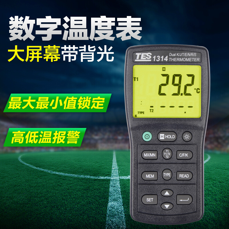 Taiwan taishi TES1314K. j. e. t. r. s. n. thermometer digital thermometer Table with high precision temperature table