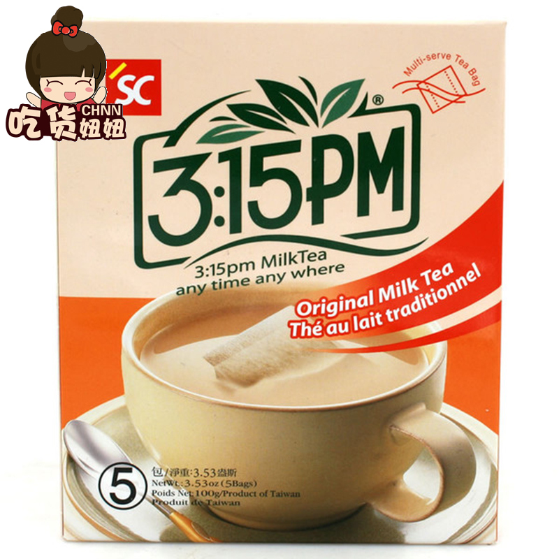 Taiwan tea 3:15 03:15 quarter past three classic tea flavor tea 5 pack combination of equipment 100g