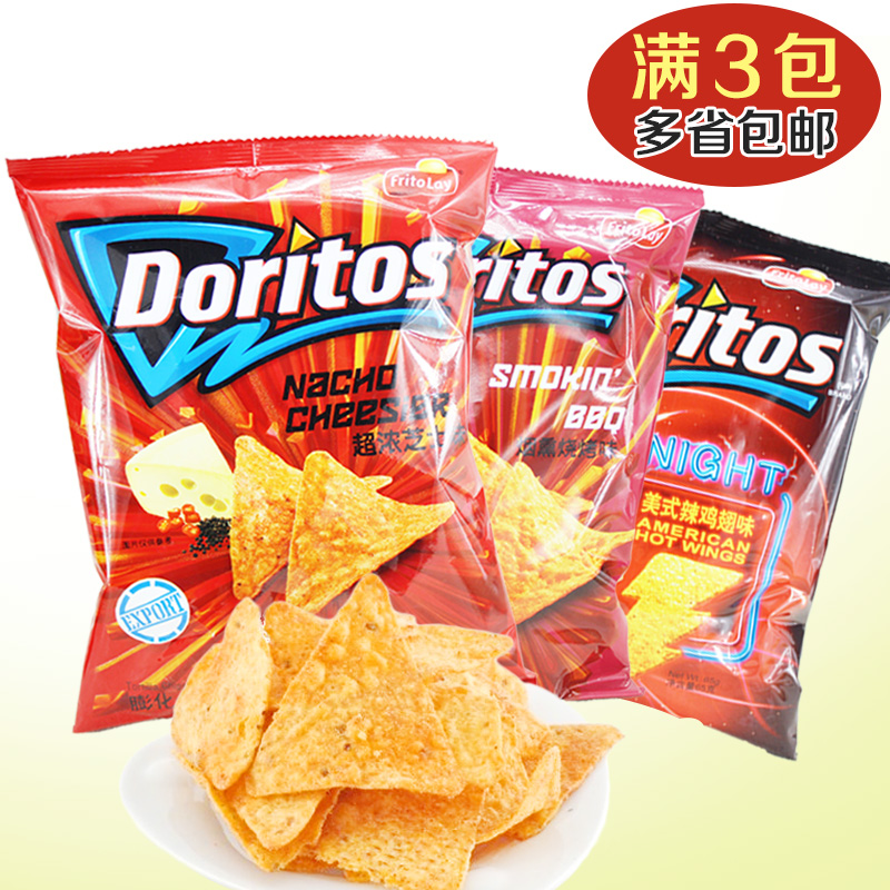Taiwan's imports of leisure zero food cheese doritos corn chips 65 grams of potato chips taste optional 2
