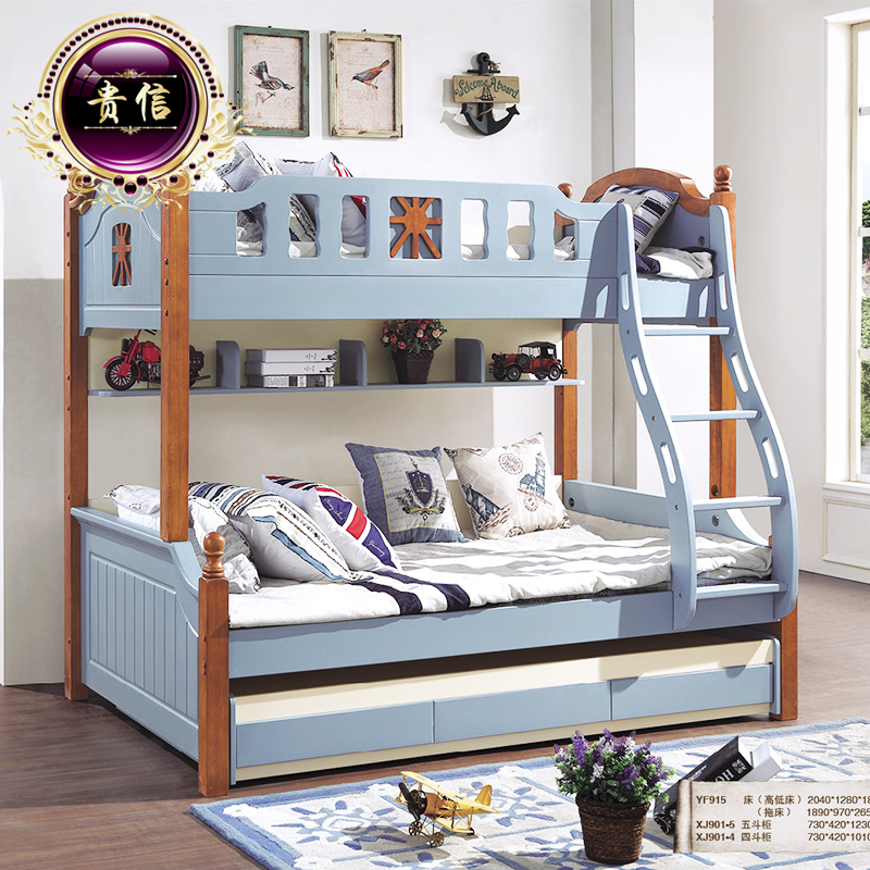 Takanobu furniture mediterranean oak bed children's bed height picture bed bunk bed bunk bed wood bed trailer bed