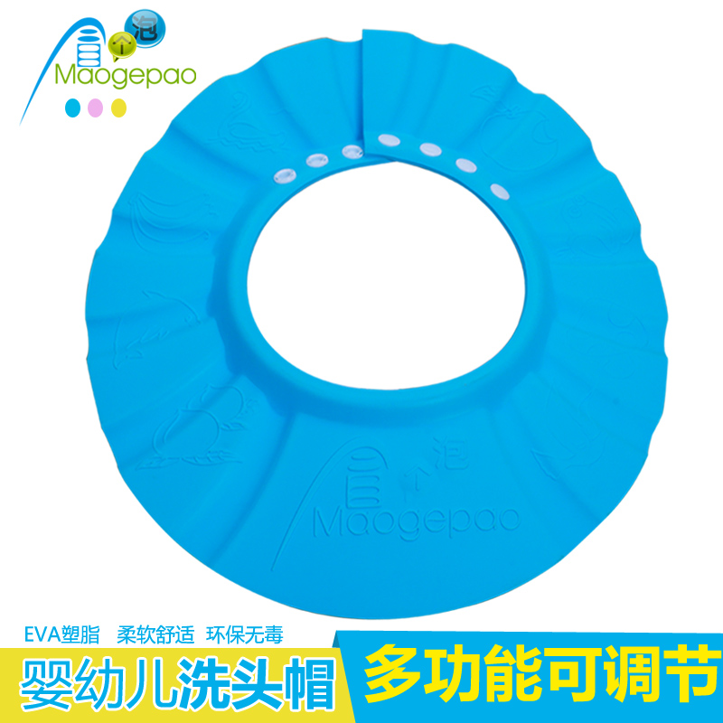 Take a bubble baby shampoo cap shampoo cap infant children shower cap baby shower cap shower cap adjustable thickening