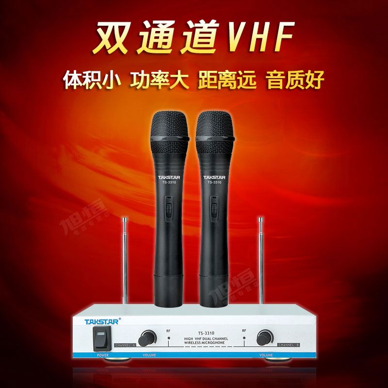 Takstar/victory ts-3310hh one with two wireless microphone wireless microphone ktv microphone singing karaoke ok home