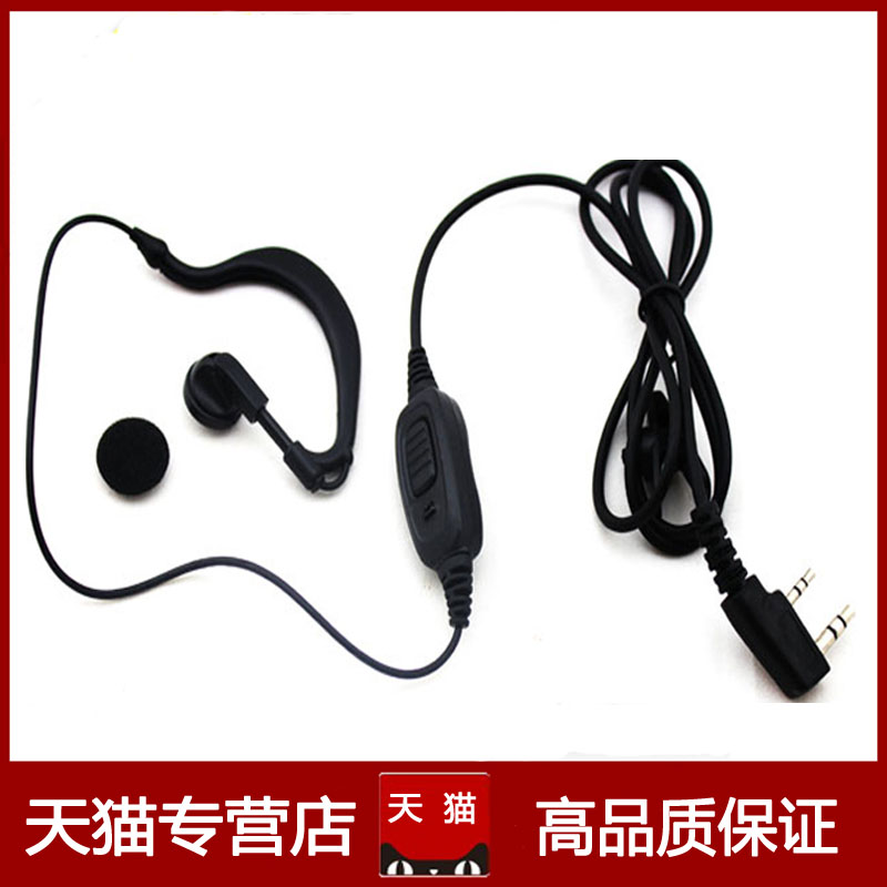 Talkie earphone headset headphone super proï¼ button hyt motorola kenwood walkie talkie headset applicable