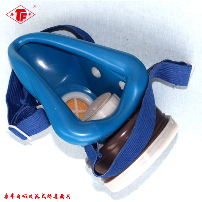 Tang feng single tank respirator masks activated carbon masks anti formaldehyde chemical half mask painting dedicated