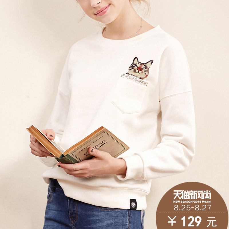 Tang lion sweater female spring hedging sweater female loose round neck sweater female autumn sweater female korean printing long sleeve