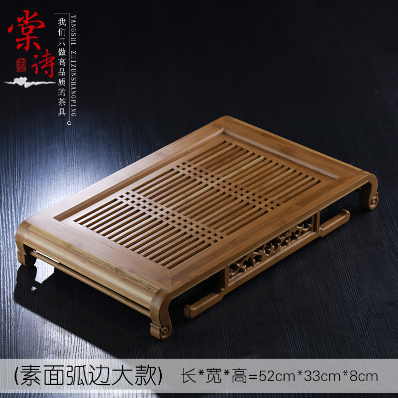 Tang poetry bamboo tea tea tea dry tea sets tea kung fu tea tray trumpet storage drawer sea bamboo tea tray tea tray