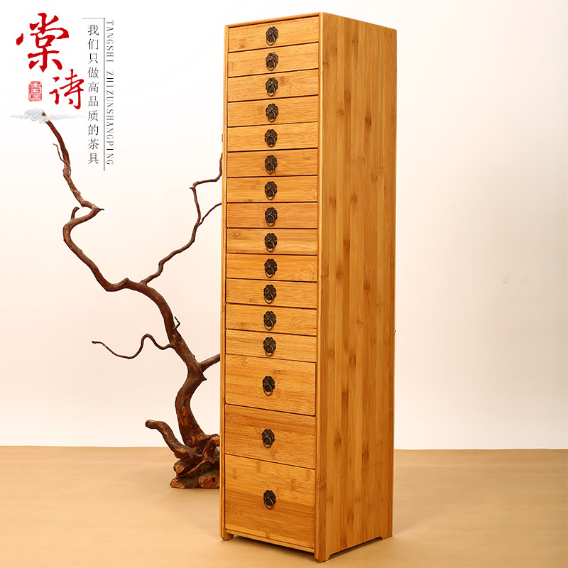 Tang poetry komarvvii pu'er tea seven tea cakes pu'er tea cake box storage cabinets multilayer more pumping small cabinet