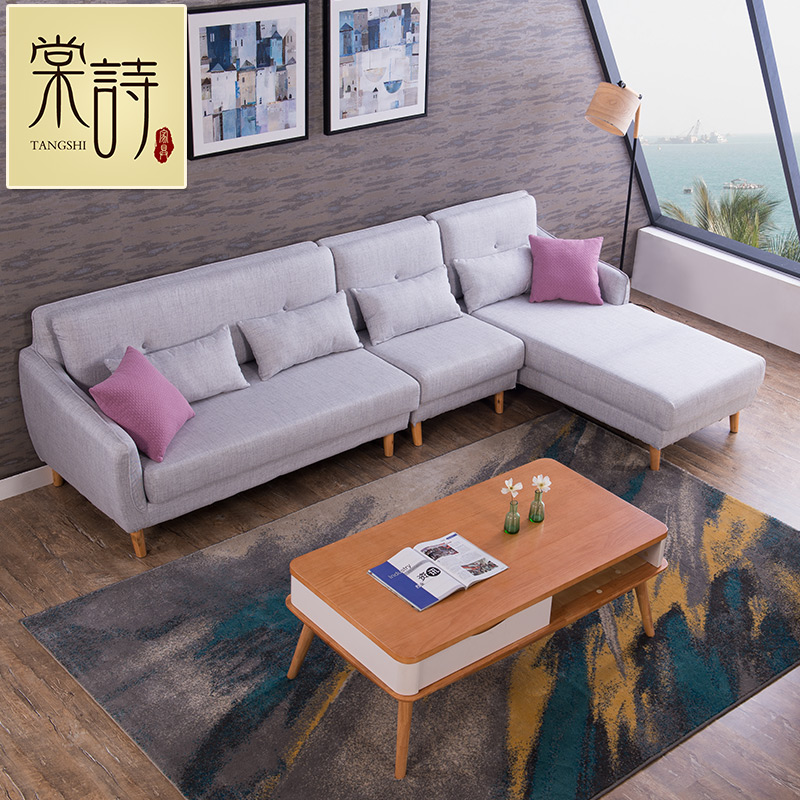 Tang poetry nordic oak wood sofa fabric sofa size apartment minimalist washable fabric sofa combination living room