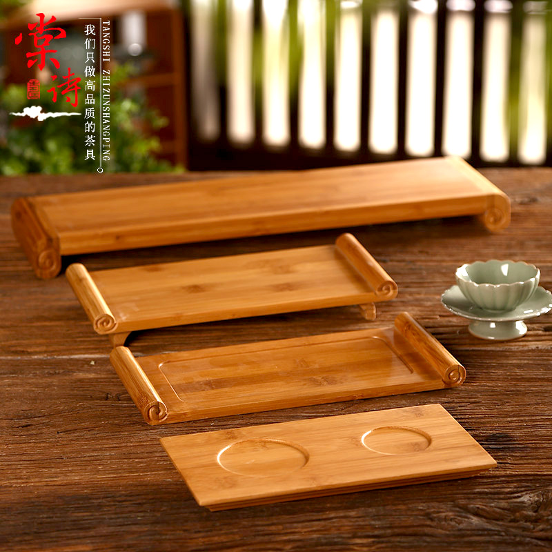 Tang poetry rectangular bamboo tea tray saucer tea tray tea accessories bamboo tea tray dry foam tray small tray serve tea tray bamboo