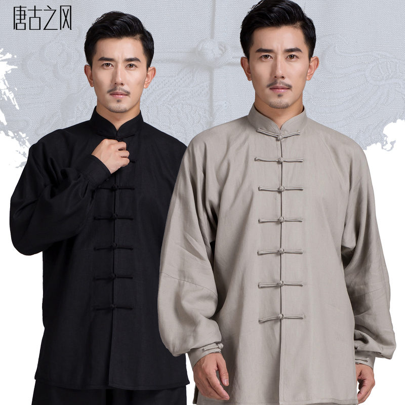 Tangguh wind hot new summer men short sleeve linen tai chi clothing clothes and suits