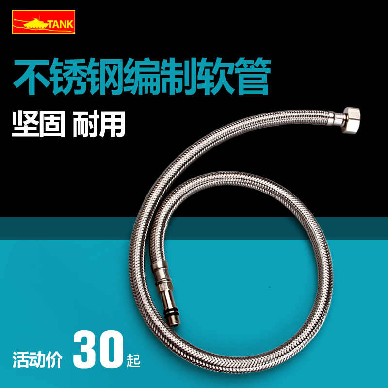 China Wire Braided Hose, China Wire Braided Hose Shopping Guide at ...