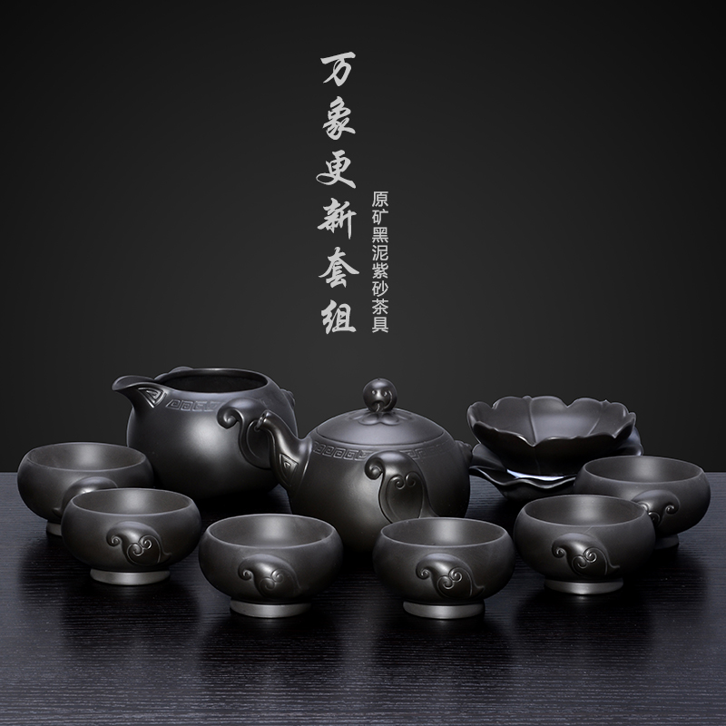 Tao blessing 》 《 vientiane authentic yixing teapot entire kung fu tea set yixing teapot gift box
