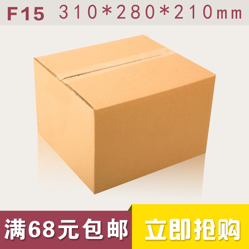 Taobao clothing watt 310x280x210 courier delivery box box flat box made toys flute cardboard carton box f15