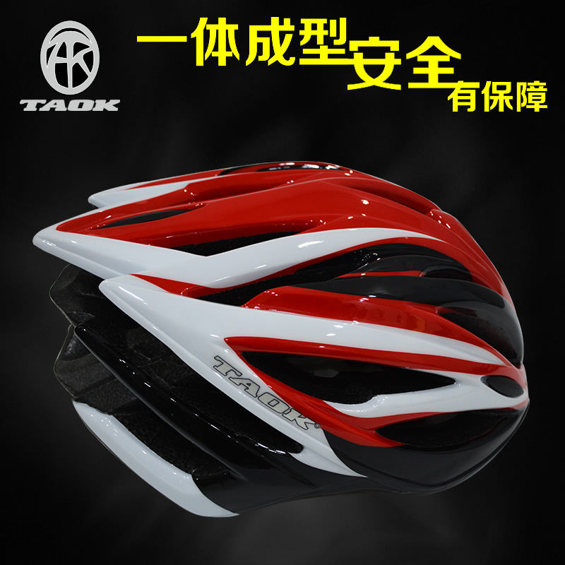 Taok bicycle helmet riding helmet mountain bike helmet forming one road bike helmet riding helmet men and women