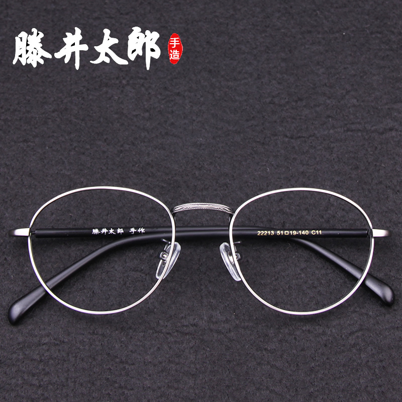 bb4db3d2355 Get Quotations · Taro fujii light literary retro metal thin frame glasses  frame glasses for men and women round