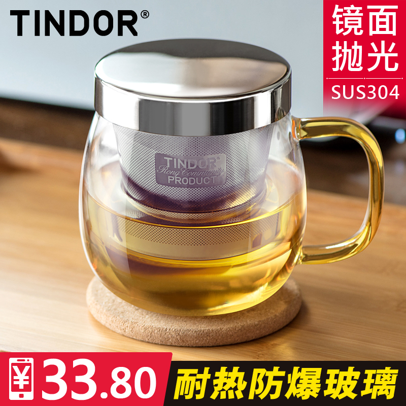 Tashiro/heat resistant glass cup cup cup stainless steel transparent tea cup with lid filter flower cup