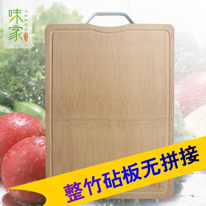 Taste the whole bamboo cutting board household haftplatte large solid rectangular bamboo cutting board chopping board breadboard fruit knife board