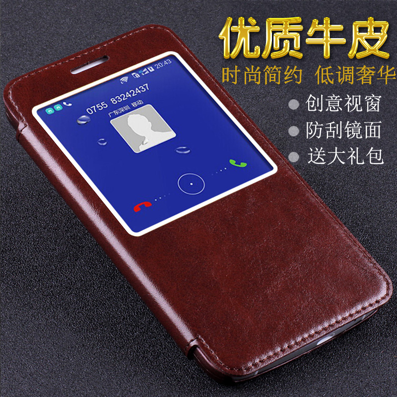 Tat c199 huawei c199 mobile phone sets huawei huawei c199 c199 mobile phone shell mobile phone sets of mobile phone holster leather protective sleeve