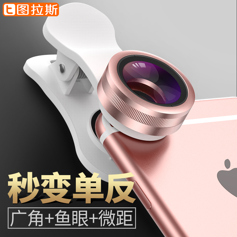 Taurasi phone camera wide angle triple suit s apple iphone6 5 s microspur slr fisheye universal 5