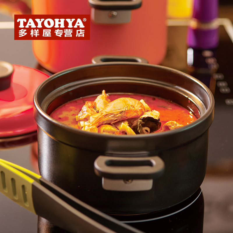 Tayohya diverse housing authentic music binaural ceramic pot hot milk pot soup pot stew pot casserole heat