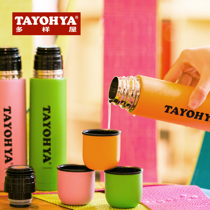 Tayohya diverse housing enjoyoung fashion student portable mug cup double stainless steel cups cup 240 ml