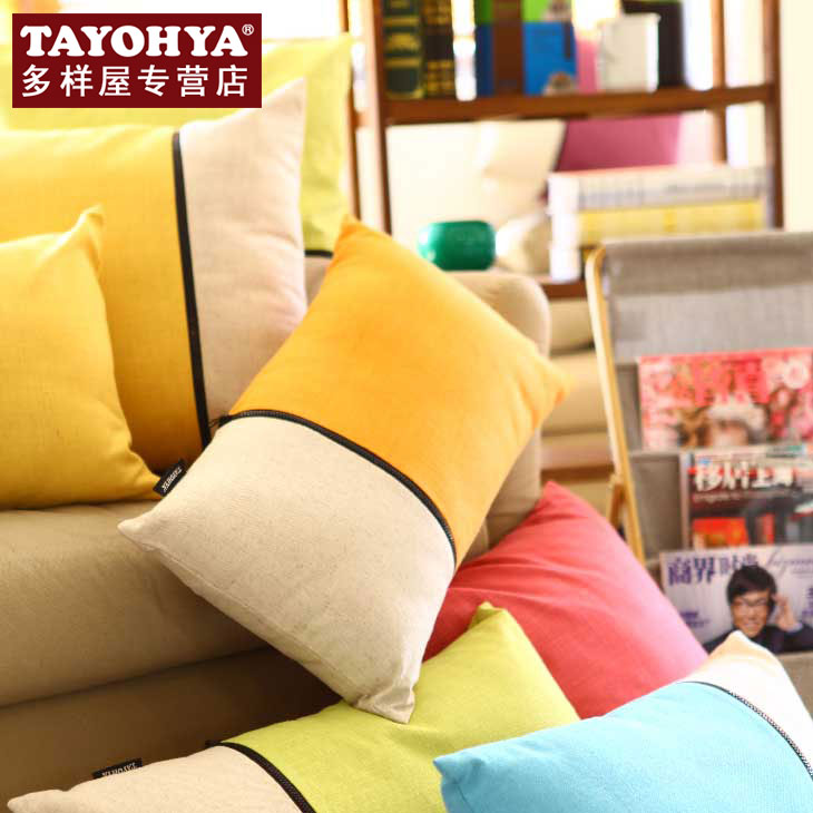 Tayohya diverse housing genuine spell color zipper fashion sofa pillow lumbar pillow pillowcase 35*6 0cm without the core