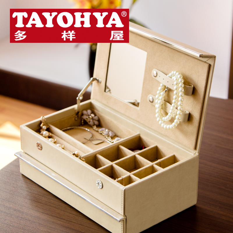 Tayohya diverse housing genuine toronto multifunction exquisite jewelry box storage box storage box beauty
