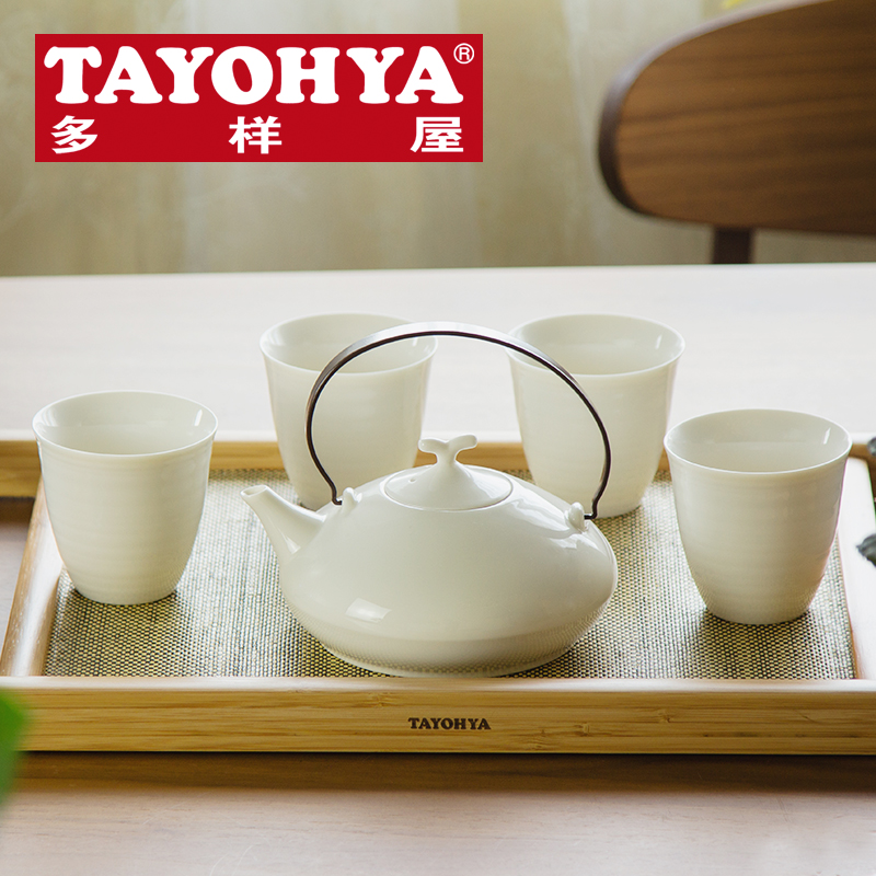 Tayohya diverse housing japanese tea set gift porcelain tea set kung fu tea set snap a delicate white