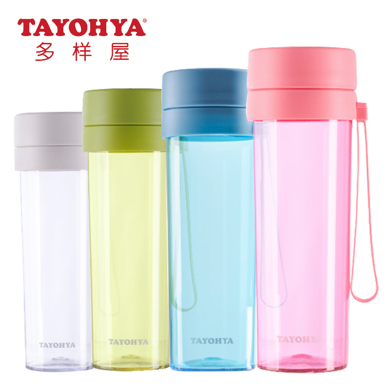 Tayohya diverse housing new fashion plastic cup with tisheng readily cup ii generation minimalist movement cup genuine