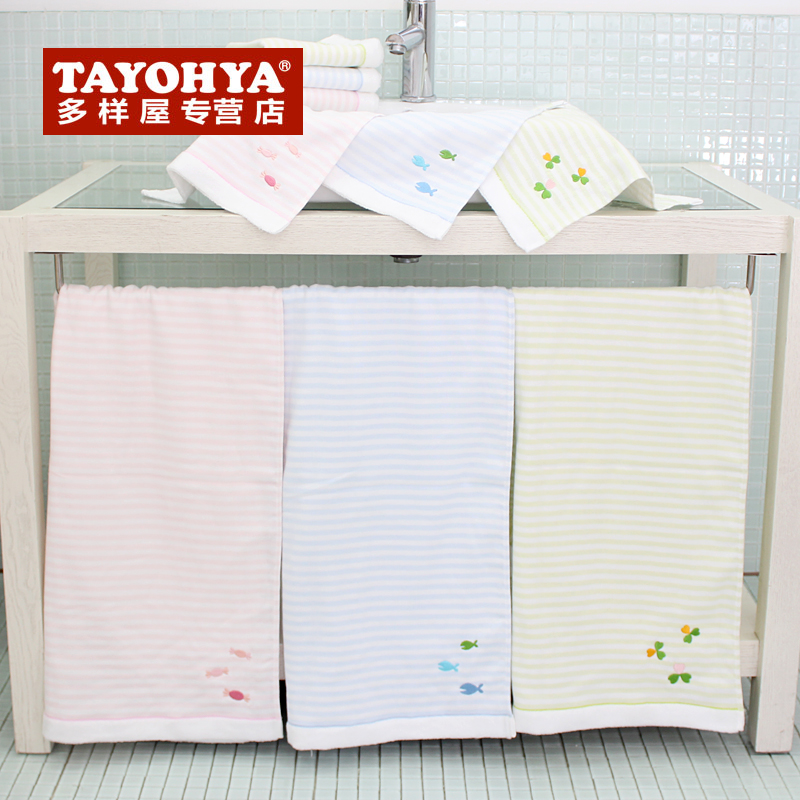 Tayohya diverse housing new playful children's striped cotton gauze towel big soft towel double thick