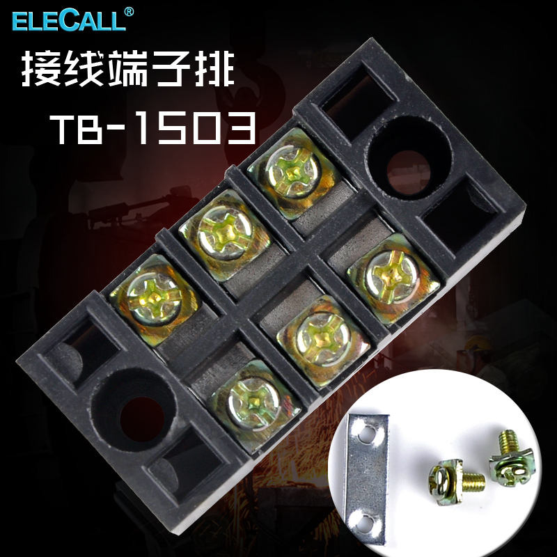 Tb-1503 terminal box junction box terminal row with terminal blocks universal terminal fixed terminal block wiring board